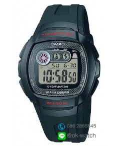 นาฬิกาผู้ชาย Casio 10 Year Battery รุ่น W-210-1CV ของใหม่ ของแท้