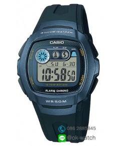 นาฬิกาผู้ชาย Casio 10 Year Battery รุ่น W-210-1BV ของใหม่ ของแท้