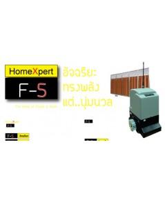 โฮม เอ็กซ์เปิร์ท HomeXpert  ประตูรีโมทอัจฉริยะ smart gate