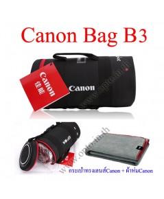 Canon B3 DSLR Camera Grift Bag + Quilt กระเป๋าใส่ของแคนนอน+ผ้าห่ม