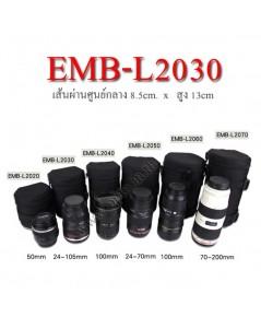 EMB-L2030 D8.5*H13cm Lens Case Pouch Bag กระเป๋าใส่เลนส์ กว้าง8.5*สูง13cm