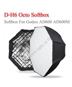 D-H6 Octa Softbox Multifunctional With Grid For Godox Mount AD600 AD600M Flash ซอฟท์บ๊อกซ์แปดเหลี่ยม
