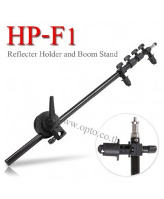 HP-F1 Dual Boom Stand and Reflector Holder 180cm. With out Light Stand ขาจับรีเฟล็ก
