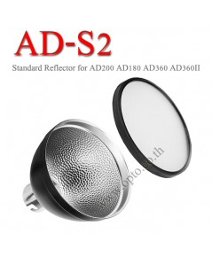 AD-S2 Godox Standard Reflector with Soft Diffuser for Godox AD200 AD360 AD360II Flashes โคมแฟลช