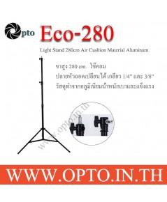 ECO-280 Air Cushion Light Stand for Studio Flash Studio Light 280cm ขาตั้งไฟสตูดิโอ โช็คลม