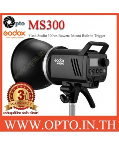 MS300 Godox Studio Strobe Flash Bowens Mount 300W Built in 2.4Ghz wireless X System แฟลชสตูดิโอ
