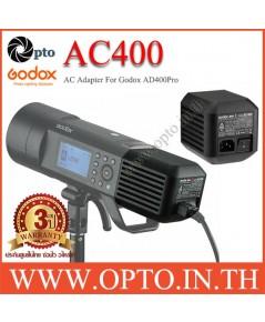 AC400 Godox AC Adapter Power Source Cable for AD400Pro อะแดปเตอร์ต่อไฟบ้าน