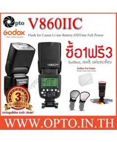 V860IIC Canon Auto E-TTL II Kit Speedlight Li-ion Battery Buit in X1Receive LCD Panel แฟลชออโต้Godox