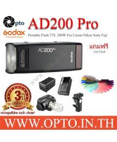 AD200Pro Godox HSS Sync Wireless Pocket Double Head Flash Portable TTL AD200 ฟรีเจลสี
