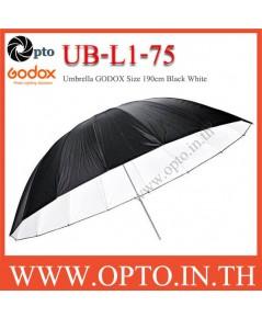 UB-L1-75 White inside black outside Reflector Umbrella 190cm (75Inch) ร่มขนาดใหญ่สะท้อนสีขาว