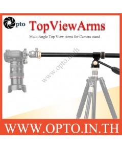 Top View Arms แขนขาตั้ง ถ่ายแนวนอน แบบขาบูม