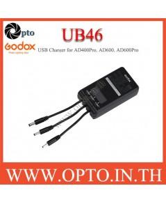 UC46 Godox USB Charger for AD400Pro, AD600B , AD600BM , AD600Pro ที่ชาร์จGodox