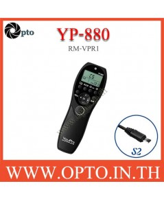 YP-880 YouPro RM-VPR1 wired Timer Remote Switch For Sony A9 A7 A7II A7III รีโมทตั้งเวลา