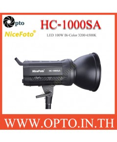 HC-1000SA NiceFoto Professional 2.4G Wireless LED Photography Light Large Power 100W Bi-color