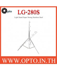 LG-280S Stainless Steel Light Stand for Flash Studio (H/280cm.) ขาตั้งไฟแฟลช