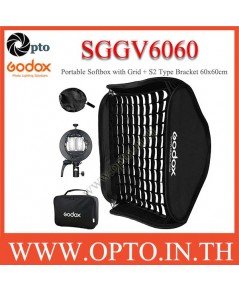 SGGV6060 Godox Portable Softbox with Grid + S2 Type Bracket ซอฟท์บ๊อกซ์พกพา