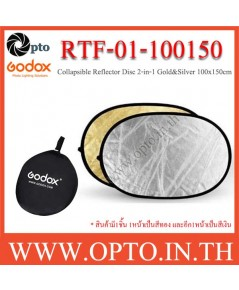 RF-01-100150 Collapsible Reflector Disc 2-in-1 Gold-Silver 100cm x 150cm