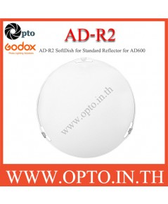 AD-R2 SoftDish for Standard Reflector