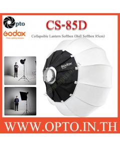 CS-85D Godox Collapsible Lantern Softbox Diffuser Ball Bowens Mount 85cm โคมลูกบอลผ้ากลม CS85D