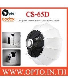 CS-65D Godox Collapsible Lantern Softbox Diffuser Ball Bowens Mount 65cm โคมลูกบอลผ้ากลม CS65D