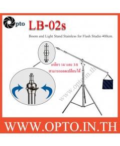 LB-02s Stainless Boom and Light Stand for Flash Studio Light 400cm. ขาบูมและขาตั้งไฟสตูดิโอสแตนเลส