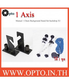 1 Axis Manual 1Chain Background Stand Set Backdrop