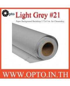 Light Grey Paper Background Backdrop 2.72x11m. for Chromakey ฉากกระดาษสีเทาอ่อน Seamless Paper no.21