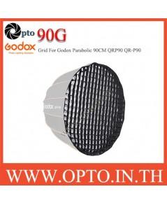 90G Grid For Godox Parabolic 90CM QRP90 QR-P90 กริดสำหรับซอฟท์บ๊อกซ์