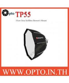 Triopo  55cm  Octa SoftBox Bowen's Mount