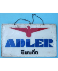 ป้าย ADLER พิมพ์ดีด
