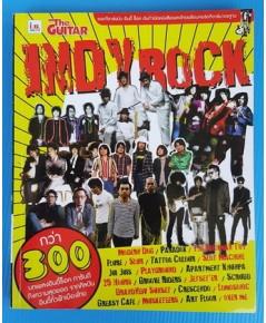 INDY ROCK