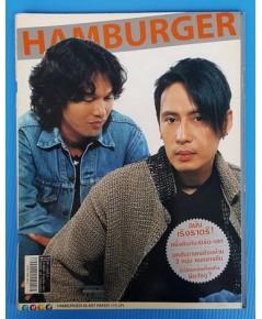 HAMBURGER ปีที่ 2 ฉบับที่ 45