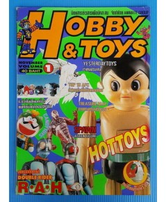 HOBBY AND TOYS VOLUME 1