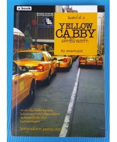 YELLOW CABBY แท็กซี่นิวยอร์ก