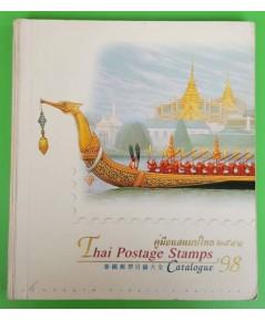 คู่มือแสตมป์ไทย 2541