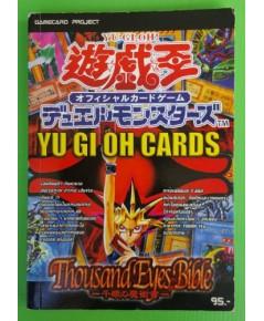 YU GI OH CARDS Thousand Eyes Bible
