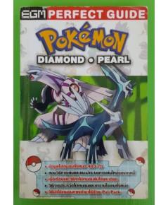 POKEMON  DIAMOND - PEARL