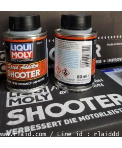 Liqui moly speed shooter