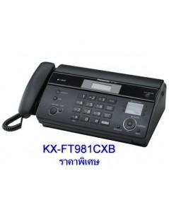 Panasonic เครื่องโทรสารกระดาษความร้อน รุ่น KX-FT981CX
