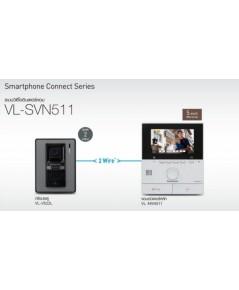 Panasonic วิดีโออินเตอร์คอมพานาโซนิค VL-SVN511BX
