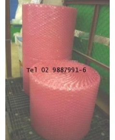 anti static air bubble pe foam โทร 02 9887991 - 6  ติดต่อสอบถาม