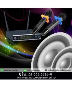 ไมโครโฟนแบบไร้สาย ราคา 6,900.- UHF Wireless Microphone System  WM-U200A