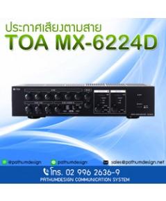 TOA MX-6224D Digital mixer amplifier 2×240W ราคา 43,640.-ราคายังไม่รวมภาษีมูลค่าเพิ่ม