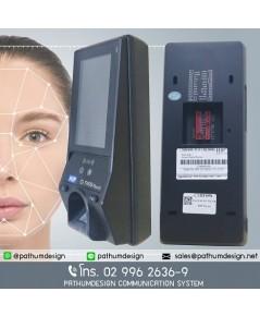 เครื่องสแกนใบหน้า HIP CiF69S Touch ชุดโปรโมชั่นพร้อมอุปกรณ์ควบคุมประตู