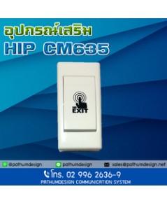 HIP CM635 Exit Switch ปุ่มกดเปิดประตู