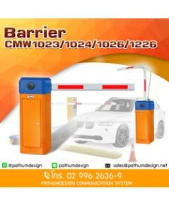 Car Park System CMW1023/1024/1026/1226 ราคา Call