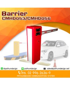 Car Park System CMHD053/CMHD056 ราคา Call