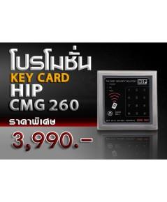 ชุดโปรโมชั่นคีย์การ์ด HIP Access Control รุ่น CMG 260 พร้อมอุปกรณ์ล็อคประตูราคาพิเศษ 3,990.-