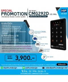 Promotion CMG292D ราคา 3,900.- (พร้อมอุปกรณ์ครบชุด)
