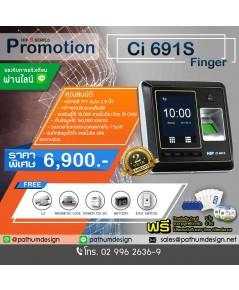 Fingerprint Ci691S ราคา 6,900.- เครื่องสแกนลายนิ้วมือ HIP Fingerprint สินค้ารับประกัน 2 ปี